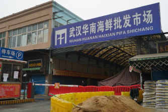 The Wuhan Huanan Wholesale Seafood Market, where COVID-19 is said to have originated.