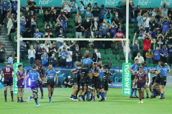 The Force react to defeating the Reds to secure a semi-final berth.