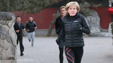 Julie Bishop in 2XU activewear in Beijing.