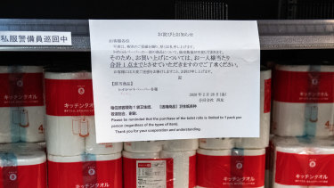 Panic buying has forced Japanese supermarkets to limit customers to one pack of toilet roll.