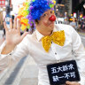 Scary economic data dampens the mood for Halloween in Hong Kong