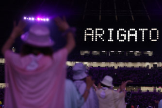 Thank you, Japan: The word arigato is displayed in the Olympic Stadium as the organisers thanked the Japanese people and the teams for a Games like no other.
