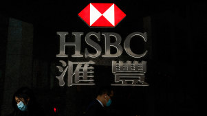 In the thick of it: A HSBC Holdings bank branch in Hong Kong, China,