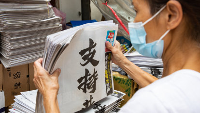 Apple Daily to stop printing from Saturday