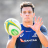 Perfect 10: Rebel Toomua wants Wallabies five-eighth spot