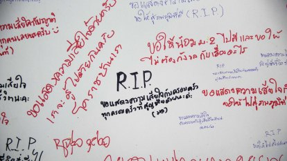 Vigils and mourning after Thailand's deadliest mass shooting