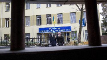 The Rivne City Court where Oleg Smorodinov went on trial for the murder of Ivan Mamchur.