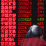 The three buzzwords that point to a China sharemarket boom