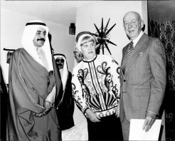 Sheikh Khalifa bin Salman Al-Khalifa visits the Housing Commission buildings at Waterloo, London with  Mr JM Bourke and Mrs K Jarvie in 1976.