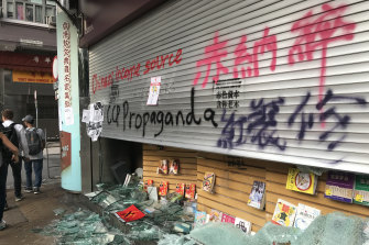 Protesters said this bookstore had distributed pro-Beijing propaganda.