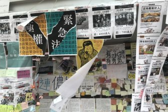 Protest posters on a Lennon Wall at Hong Kong University.
