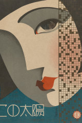 Imai Hisamaro, artwork <i>This Sun</i> (colour offset lithograph, 1930), for a magazine cover.