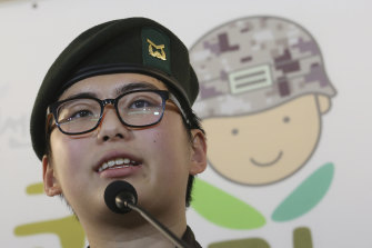 Sergeant Byun Gui-su joined South Korea's army as an officer in 2017.
