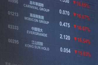 Evergrande's implosion has the potential to spread to the wider economy.
