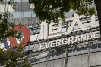 Evergrande's fallout is infecting global markets.