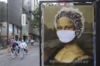 People wearing face masks in South Korea.
