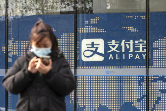 Ant is not China's only tech giant affected by the crackdowns.