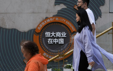 China injects $26 billion into banking system during Evergrande crisis