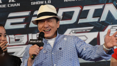 Jackie Chan's film was given a one-off funding injection.