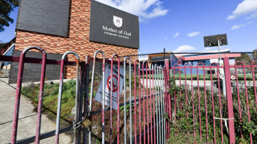 The Victorian School Building Authority is negotiating a lease for the recently closed Mother of God School in Ivanhoe. It hopes to use the Catholic school to accommodate students at the neighbouring Ivanhoe East Primary School, which is nearing capacity.