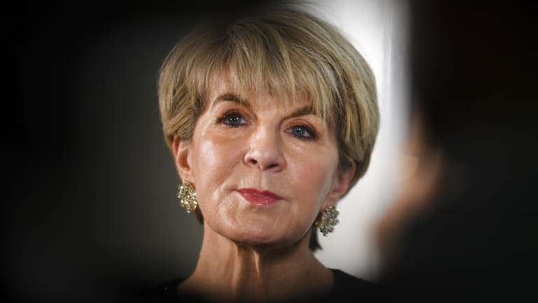 Julie Bishop found it was not in Australia's interest to follow US President Donald Trump in recognising Jerusalem as Israel's capital.