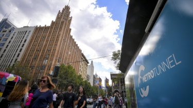 The Manchester Unity Building on Swanston Street