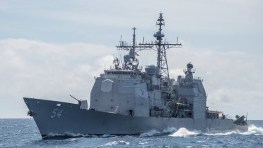 A US Navy ship.