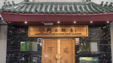 Masterken's Seafood Restaurant in Sydney's Chinatown.