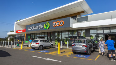 Woolworths Wadalba, located on the NSW Central Coast, sold for $26.15 million.