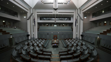 The empty House of Representatives chamber at 2:05 pm after it adjourned.