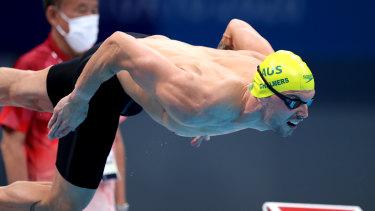 Australia's Kyle Chalmers is in Thursday's 100m men's freestyle final.