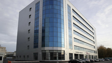 """A view of a business centre building known as the so-called """"troll factory's"""" new office in St Petersburg, Russia."""