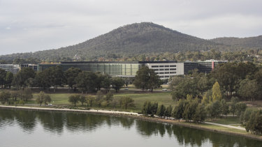 The headquarters of the Australian Security Intelligence Organisation.