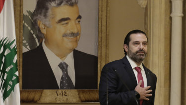 Lebanon's then Prime Minister Saad Hariri in October.