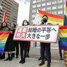 Japanese court rules same-sex marriage ban violates constitution
