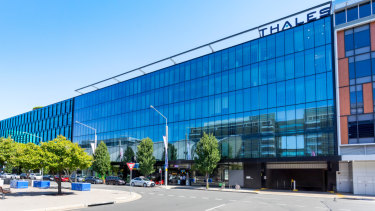 Charter Hall is selling its 7 Murray Rose Avenue, Sydney Olympic Park, office site.