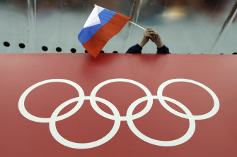 Russia is accused of doctoring a vast archive of computer files, which it handed over in January in return for earlier doping sanctions to be lifted.
