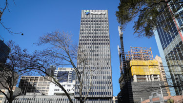 The Ausgrid building on George Street in Sydney, formerly the Sydney County Council building, is among modernist buildings Clover Moore's council wants to preserve.