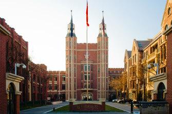 Haileybury International School Tianjin in Wuqing, China.