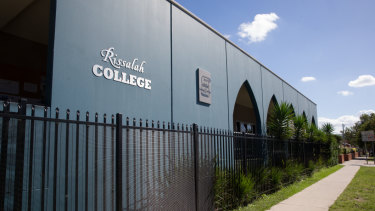 Rissalah College is being sued in the NSW Supreme Court. Pictured is its new school site.