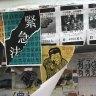 Hong Kong universities urged to push back against police violence