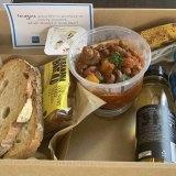 Hilton Hotel quarantine breakfast - baked beans with potato and mushroom; toast; fruit; yoghurt; banana bread; juice.