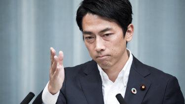 Japan's newly appointed Environment Minister Shinjiro Koizumi.