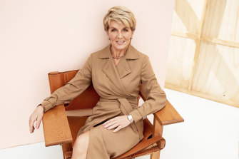 "Julie Bishop: ""Australian fashion is very much coming into its own globally. It's got a really distinctive individual style."""