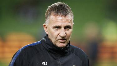 Warren Joyce has parted ways with Melbourne City.