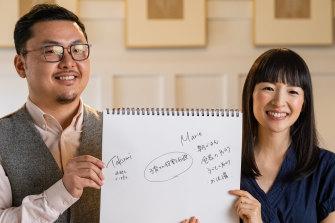 Takumi and Marie Kondo in Sparking Joy.