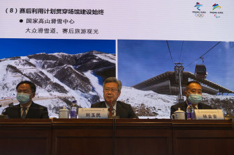 Officials provide a construction update on the Beijing Winter Olympics venues.