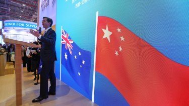 Trade minister Simon Birmingham speaking at the launch ceremony of Australian Pavillion at the China International Import Expo.