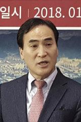New Interpol president: Kim Jong-yang.