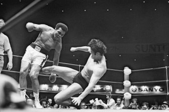 Antonio Inoki and Muhummad Ali fought in the stadium that will host karate in Tokyo.